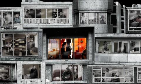 скриншот проекта «Out my window»