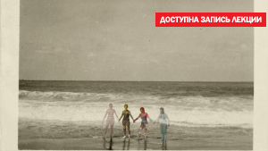 bogachevskaja-pamyat