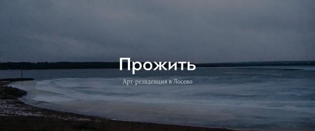 2016-04-06_14-30-41